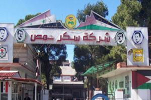 بعد توقف دام عامين.. معمل سكر حمص يعود للعمل بطاقة إنتاجية نحو 15 ألف طن