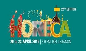 سورية تشارك بمعرض هوريكا في بيروت للصناعات الغذائية