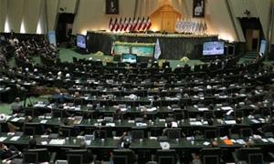 البرلمان الإيرانى يتحدى الغرب ونوابه يوافقون على قانون إغلاق