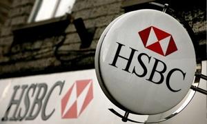 فضيحة جديدة تضرب القطاع المصرفي العالمي