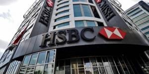 HSBC يغادر لبنان قريباً... فمن سيشتري فروعه؟