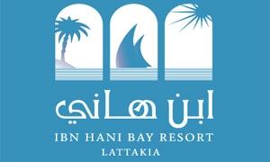 وزارة السياحة تفسخ عقد