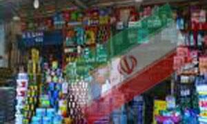 لبنان تستضيف معرض صنع في إيران