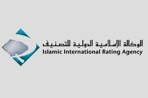 الوكالة الإسلامية الدولية للتصنيف: البركة أول مصرف في سورية يستحق تصنيف ائتماني قوي