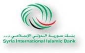 بنك سورية الدولي الإسلامي يتسلم شهادة الآيزو وفق أحدث إصدار