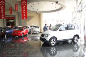 قرار بإحداث مدينة معارض لبيع السيارات في الدوير