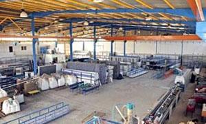 وزارة الصناعة: 342  مليار ليرة التشابكات المالية مع جهات القطاع العام