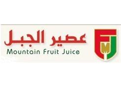 شركة عصير الجبل تخفض رأسمالها إلى 80مليون ليرة بعد وصول خسائرها إلى 320 مليون ليرة