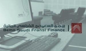 61% نسبة استحواذ شركة بيمو السعودي الفرنسي من تداولات شهر أيلول في بورصة دمشق البالغة 127 مليون ليرة