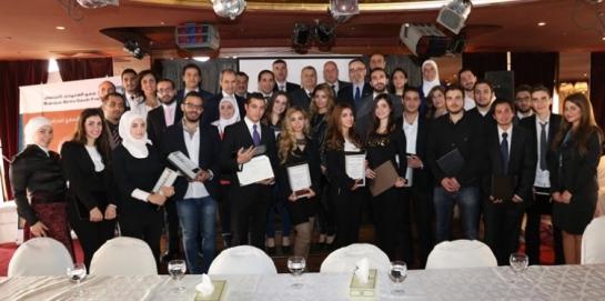 بنك بيمو السعودي الفرنسي يكرم طلاب منحة الدكتور اسامة الأنصاري