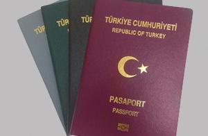 تركيا تقرر منح السوريين الجنسية التركية اعتباراً من نهاية نيسان القادم