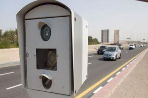 بعد توقفها لسبع سنوات..عودة الرادارات لضبط مخالفات المرور