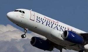 السورية للطيران تنفي موضوع الحذف من مراكز الحجز الإلكتروني العالمي