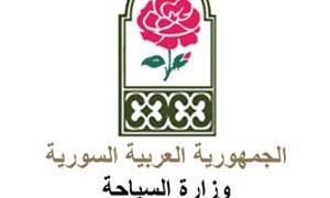 وزارة السياحة تضع بيت أبو خليل القباني في الاستثمار السياحي لعشرين عاماً