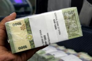 وزارة الاقتصاد: 20 صناعي فقط تقدموا للحصول على قروض مصرفية مدعومة الفائدة