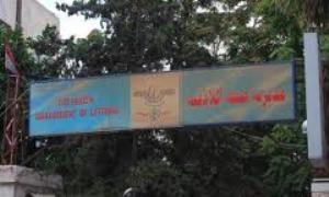 118 متعاقد مع صحة اللاذقية يعترضون على إيقاف عقودهم من قبل هيئة التفتيش