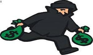 بنك أمريكي متهم بابتزاز واستغلال صندوق الثروة السيادية الليبي بقيمة 350 مليون دولار