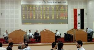 3,3 مليون ليرة تعاملات بورصة دمشق موزعة على 31 صفقة.. والمؤشر يواصل الأنخفاض.