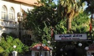 منح رخصة تأهيل لمجمع سياحي بقيمة 4,113 مليار ليرة