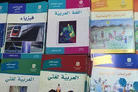 سبع ملايين كتاب مدرسي في حلب