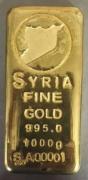 طرح السبيكة الذهبية السورية بشكل تجريبي بسعر 9 ملايين ليرة