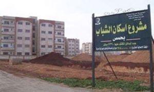 مؤسسة الإسكان تشكو: نقل الملكية وعدم تأمين الأراضي تؤخر تنفيذ المشاريع