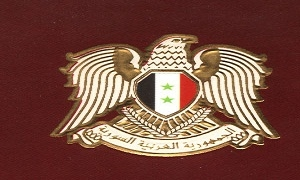 مرسوم رئاسي بتخفيض البدل النقدي لخدمة العلم إلى 8 آلاف دولار