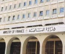 المركزي للرقابة المالية يطالب  بالإسراع في إصدار صكوك إعادة تعيين العمال المؤقتين