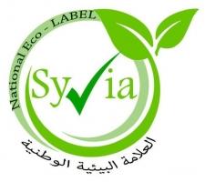 منح أول علامة بيئية لمنتج حيوي صديق للبيئة في سورية