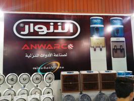 شركات الأدوات الكهربائية في معرض دمشق الدولي: المعروضات ''للفرجة فقط'' والسبب؟!