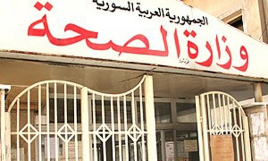 وزارة الصحة تضع 15 عيادة متنقلة في 6 محافظات