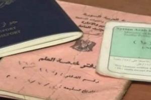 المركزي يصدر  التعليمات التنفيذية لتسديد البدل بالليرات السورية