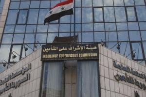 إنفاق السوريين على التأمين يفوق 20 مليار ل.س في 6 أشهر