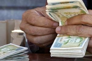 مؤسسة التمويل الصغير تعلن عن قرض فوري بلا رهن أو كفيل