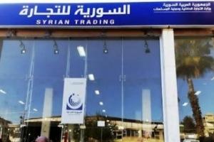 السورية للتجارة: 80 ألف عملية توزيع للمواد المدعومة تتم يومياً