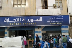 السورية للتجارة: لا مخاوف من انقطاع السكر والرز