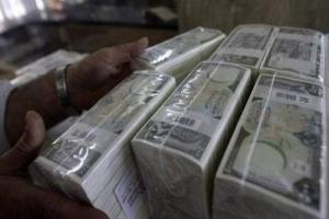 التسليف الشعبي: توقعات باستئناف القروض بعد انتهاء عطلة العيد