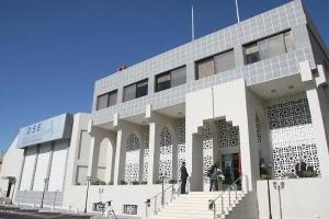 بورصة دمشق: ترتيبات الانتقال إلى مقر يعفور قاربت على الانتهاء