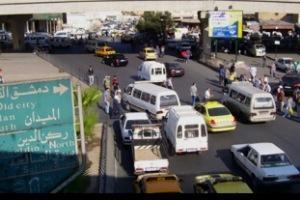أزمة السير في دمشق تعود للواجهة مع بدء العام الدراسي