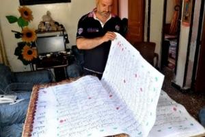 اللاذقية: إنجاز أكبر نسخة قرآنية بخط اليد