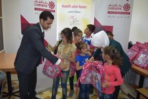 تزامناً مع افتتاح المدارس..بنك الشام يقدم حقائب مدرسية للأيتام للعام الثاني