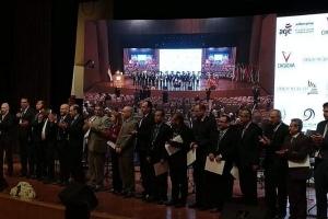 سوريا..إليكم أبرز توصيات المؤتمر الدولي الثالث للتحول الرقمي!