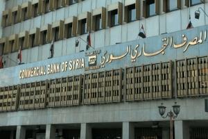 غوغل توقف تطبيق المصرف التجاري السوري من متجرها