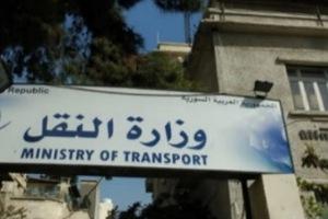 وزارة النقل تسمح بالحصول على إجازة سوق مستعجلة