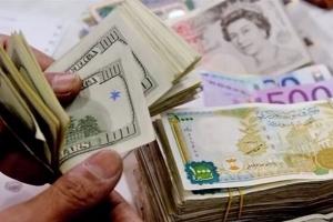 اتحاد غرف التجارة: التصدير يساهم في ضبط ارتفاع سعر الصرف