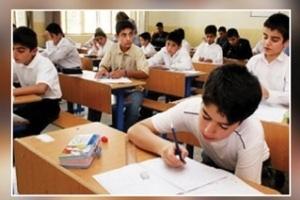 تعليق تصحيح أوراق امتحانات التاسع في سوريا.. والسبب!