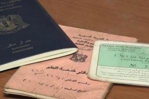 اجراءات هامة لدفع البدل النقدي لخدمة العلم في سوريا.. تعرفوا عليها!