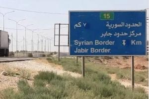 الأردن يفتح المعابر الحدودية مع سوريا
