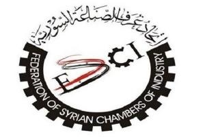 اتحاد غرف الصناعة يطالب بالمشاركة في وضع تعليمات مرسوم حماية المستهلك