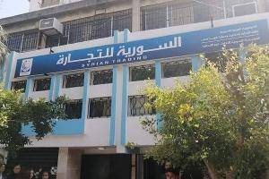 السورية للتجارة تكشف سبب انخفاض نسبة توزيع المواد المقننة على البطاقة!